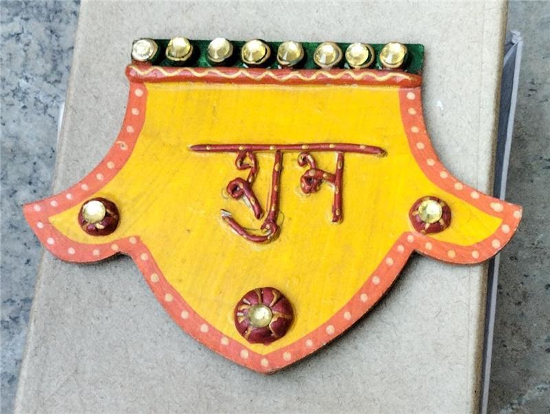 PANKHI SHUBH LABH